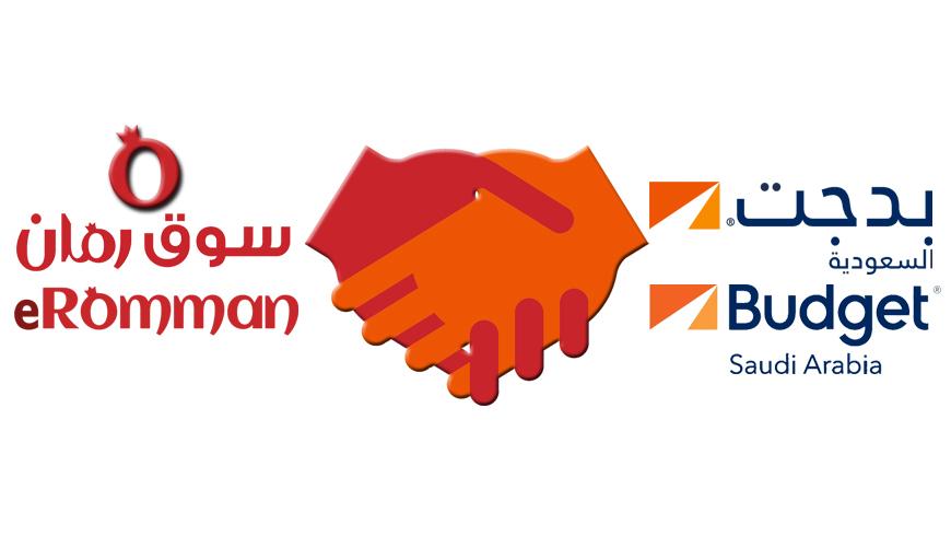 Budget Saudi Arabia and eRomman start a marketing campaign