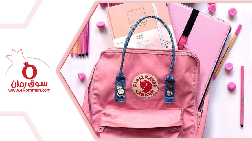 How to choose the suitable school bag