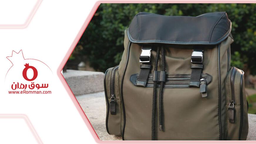 Best Sifubeg Bags