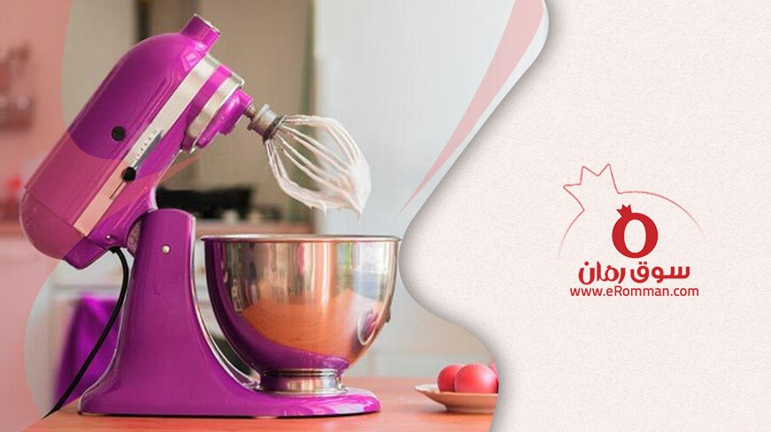 Get Best Mixers and Blenders from eRomman