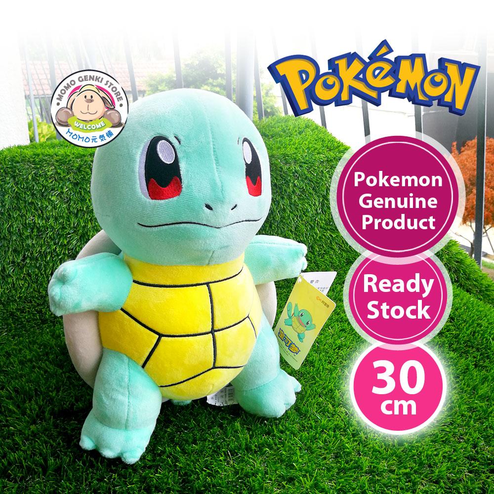 Buy Momogenki Pokemon Detective Pikachu Genuine Squirtle Soft